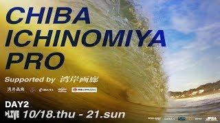 Live - Day2 JPSA2018 Short_#7_Tsurigasaki Kaigan(Shidashita Point)Chiba-ken