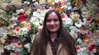видео Что означает букет из 151 розы?