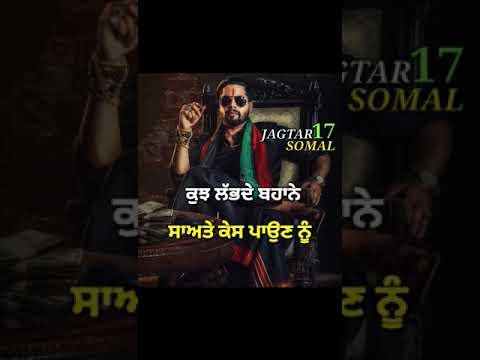 One Man || Singga || Mix Singh || Punjabi New Song What's App Status 2019