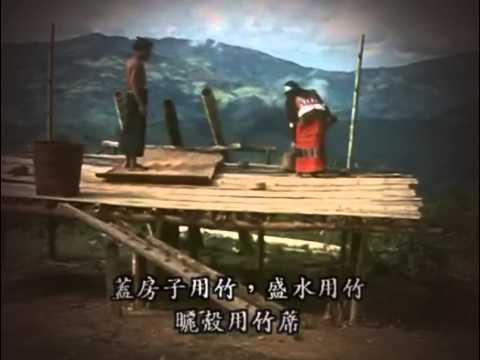 Documentary   Amazing Marriage Customs   China Anthropology 101   English narration w Chinese subs