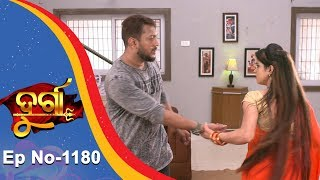 Durga   Full Ep 1180   19th Sept 2018   Odia Serial - TarangTV
