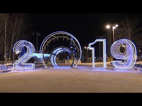 Снежный городок Лангепаса - 2019.