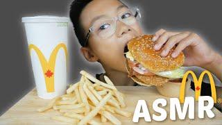 ASMR McDonald's Seriously Chicken Burger Meal ASMR Mukbang | N.E Let's Eat