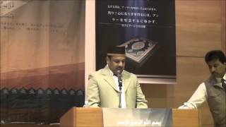 32nd Jalsa Salana : Speech ( ZafarAhmad Zafri)
