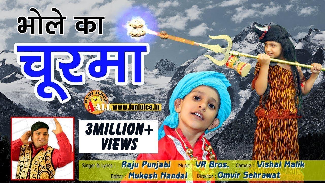 babaji ka bhola song free download