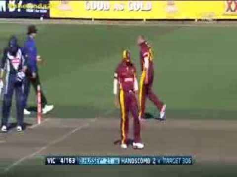 Sex with a cricket bat