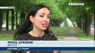 Українці випробовують на собі новомодну дієту з Японії