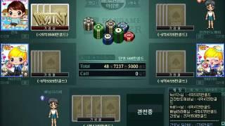 한게임 로우바둑이 프리미어3 채널 아침뱃 대박방
