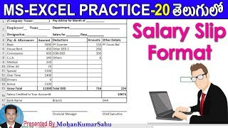 Salary Slip in Excel Format | Ms Excel Practice Tutorials in Telugu #20