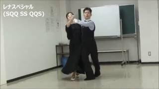 【タンゴ H】(社交ダンス) ※2016/7/15放映の金スマにて、山本匠晃アナ&...