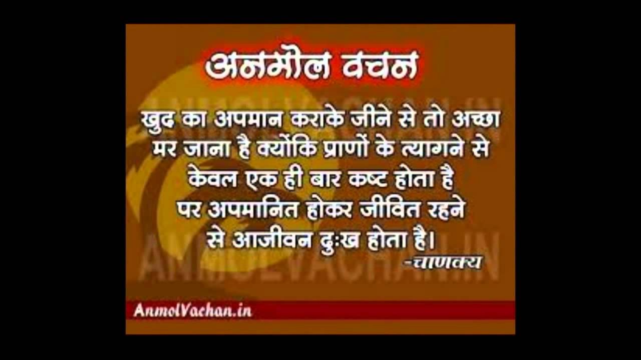 Motivational Quote In Hindi हनद Quotes Youtube
