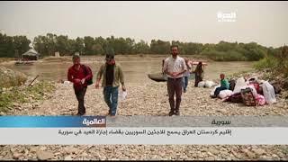 لاجئون سوريون يعودون من كردستان العراق للاحتفال بالعيد