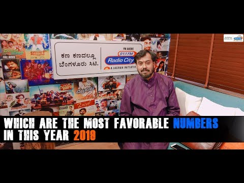 Which are the most favorable Numbers in this year 2019