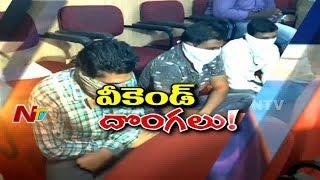 Police Arrested Weekend Robbers Gang in Hyderabad || Be Alert || NTV