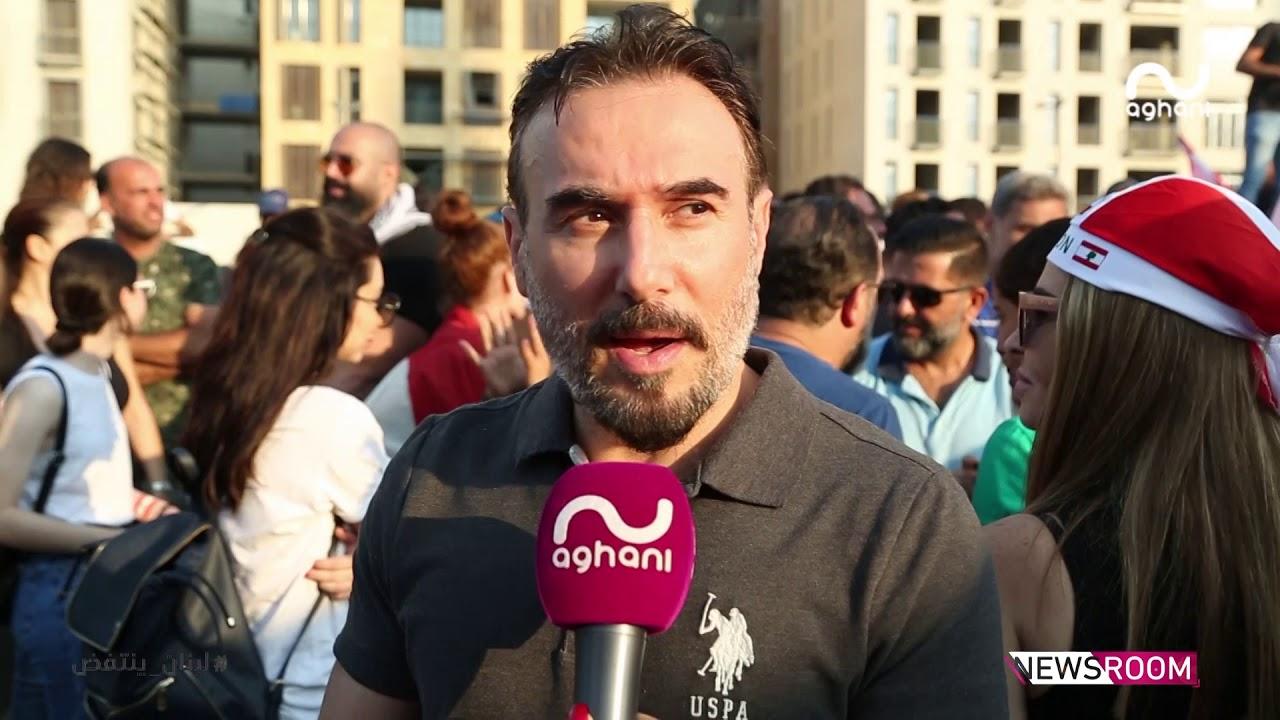 باسم مغنية: نزلت إلى الساحة لتسجيل موقف ضد السلطة.. العلم اللبناني وحّدنا