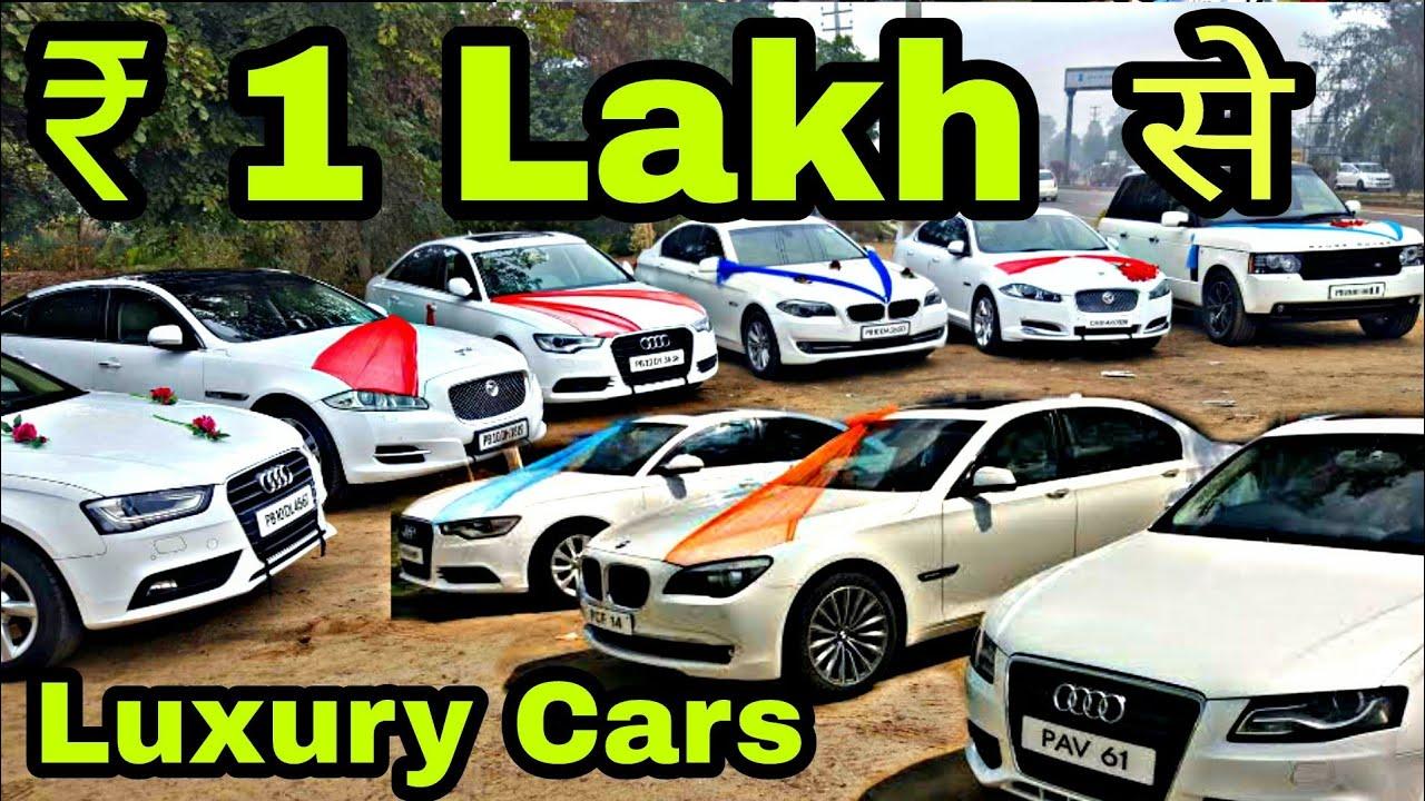 Luxury Cars in 1 Lakh | AUDI, BMW,MINI COOPER, MERCEDES | DELHI |Ankit  Hirekhan