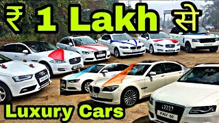 Luxury Cars in 1 Lakh | AUDI, BMW,MINI COOPER, MERCEDES | DELHI |Ankit Hirekhan