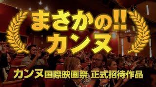 公式twitter / https://twitter.com/gokudomovie 公式Facebook / http...