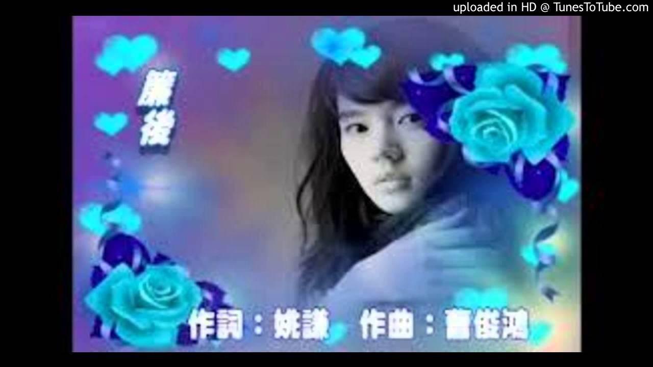 簾後 - YouTube
