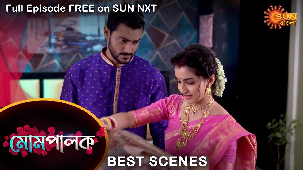 Download Mompalok - Best Scene | 24 Oct 2021 | Full Ep FREE on SUN NXT | Sun Bangla Serial