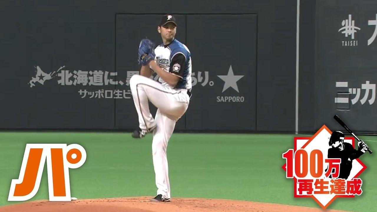 プロ野球ファンの感覚を麻痺させてしまった投球