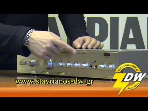 Στερεοφωνικός ενισχυτής Koda 2x100W με 5 εξόδους και karaoke