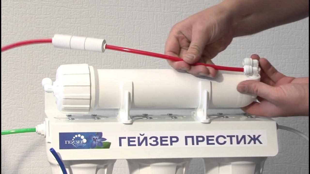 Фильтр для воды Гейзер Ультра Био 441 18052