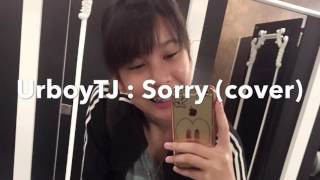 UrboyTJ : Sorry (cover fern)