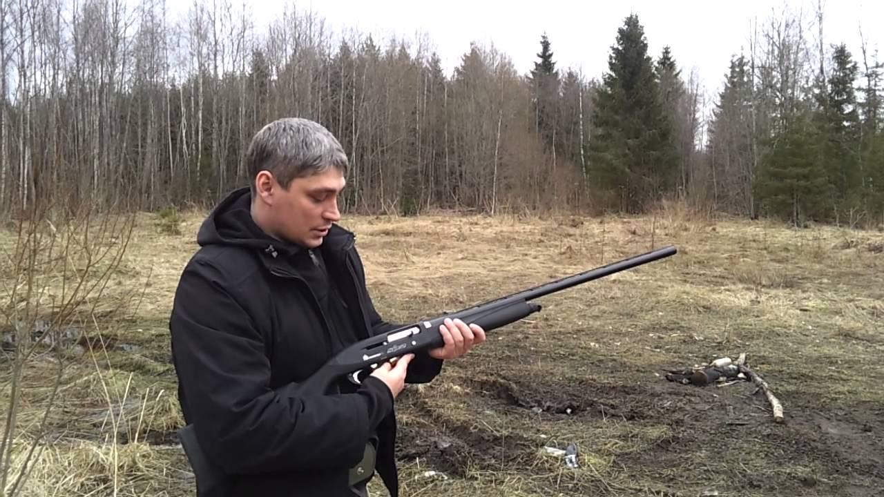 Ata Arms Neo 12 Сборка. - YouTube