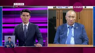 Центральные улицы Алматы снова ждет реконструкция (25.09.18)