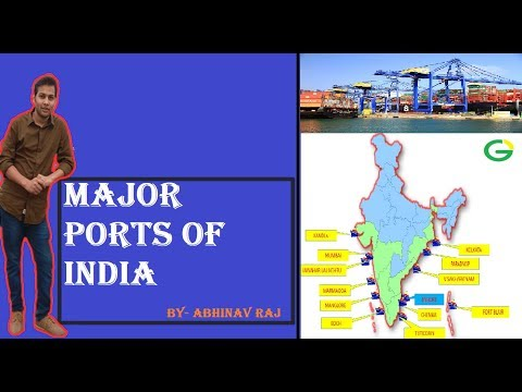 भारत का प्रमुख बंदरगाह II MAJOR PORTS OF INDIA II SSC-CGLE I RAILWAY I BANKING I STATE PSC