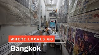 Classic Movie Poster store: Where to shop in Bangkok