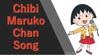 Chibi Maruko Chan First song