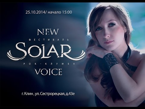 Solar - Live (Клинский рок-клуб, 25.10.2014)  Full HD
