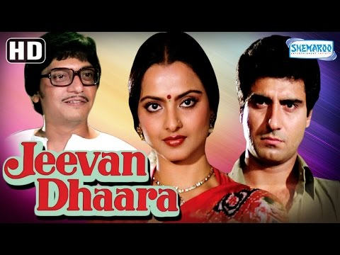 Jeevan Dhaara {HD} - Rekha -  Raj Babbar - Amol Palekar - Simple Kapadia - Hindi Full Movie