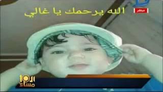 العاشرة مساء| أب يعذب طفله بدون رحمة حتى الموت ويحرر محضر ضد مجهول