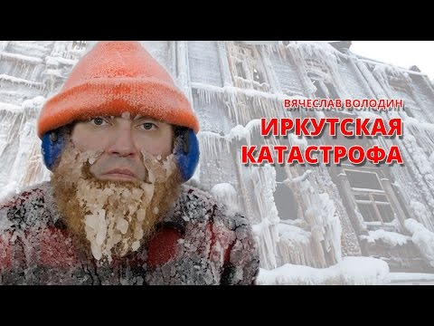Бесплатные секс знакомства без регистрации Иркутск, сайт