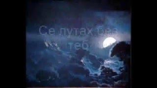 Deep Purple - Soldier Of Fortune - Превод