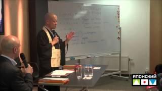 Гикэн Ёситоми. Лекция о дзэн и культуре Японии