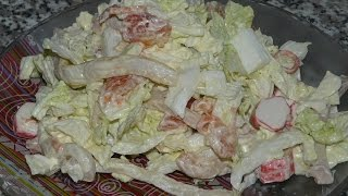 Салат быстрого приготовления с кальмарами, семгой и крабовыми палочками. Салаты рецепты.Salad