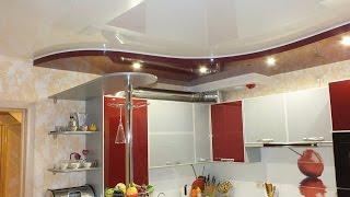 Многоуровневые натяжные потолки в кухню, компания «Строй Сервис»