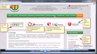 Сборка простого сайта на Drupal 7 часть 1