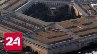Смотреть видео CNN: российский самолет сбили ПВО Сирии - Россия 24 онлайн