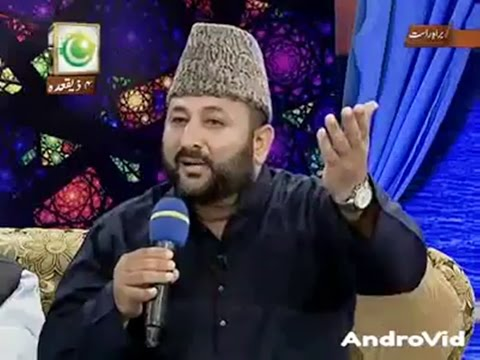 Aye Rasool e Ameen Khatam Ul Mursaleen Syed Salman Konain Shah ARY QTV