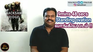 Hacksaw Ridge (2016) Hollywood  Movie Review in Tamil by Filmi craft Arun