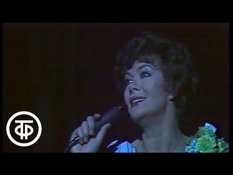 """Эдита Пьеха """"Город детства"""" (1982)"""