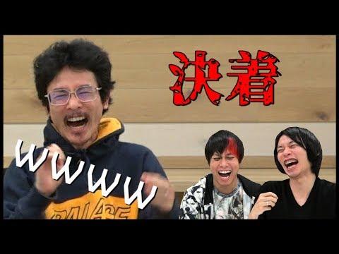 【モンスト】GameWithなうしろ&ぎこちゃんコラボ...最弱王は!?