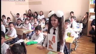 Поурочный план урока, проведенного во 2 а классе средней школы № 95 имени  А. Магеррамова