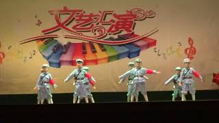 Publication Date: 2020-05-26 | Video Title: 廣州培英中學 135 週年校慶活動 - 合唱