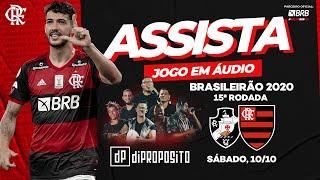 Vasco x Flamengo AO VIVO na FlaTV   Brasileiro 2020